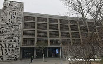 北京外国语大学图书馆-防静电地板案例