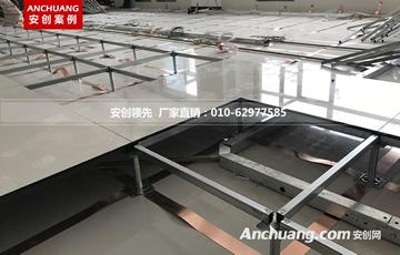 陶瓷防静电地板铺设的质量控制要求